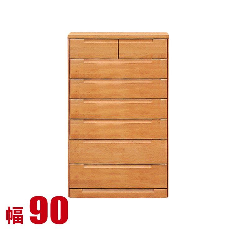 タンス チェスト 木製 完成品 収納 幅90cm 7段 ハイチェスト リビングチェスト 衣類収納 モダン ナチュラル 完成品 日本製 送料無料