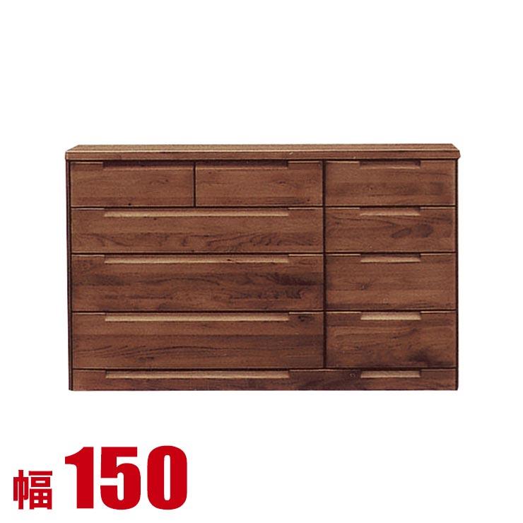 タンス チェスト 木製 完成品 収納 幅150cm 4段 ローチェスト リビングチェスト 衣類収納 モダン ダークブラウン 完成品 日本製 送料無料