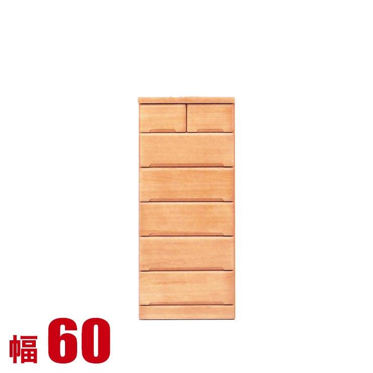 タンス チェスト 木製 完成品 収納 幅60cm 6段 ハイチェスト ブルーム 衣類収納 モダン リビングチェスト 完成品 日本製 送料無料