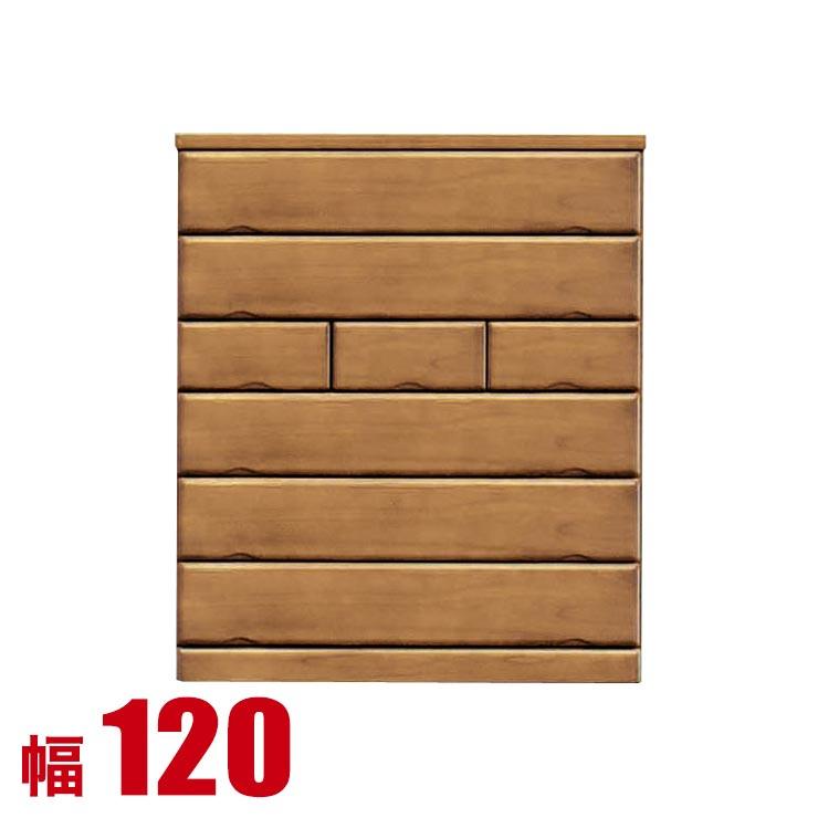 タンス チェスト 木製 完成品 収納 モダン クレスト 幅120cm 6段 ハイチェスト 重ね 衣類収納 リビングチェスト 完成品 日本製 送料無料