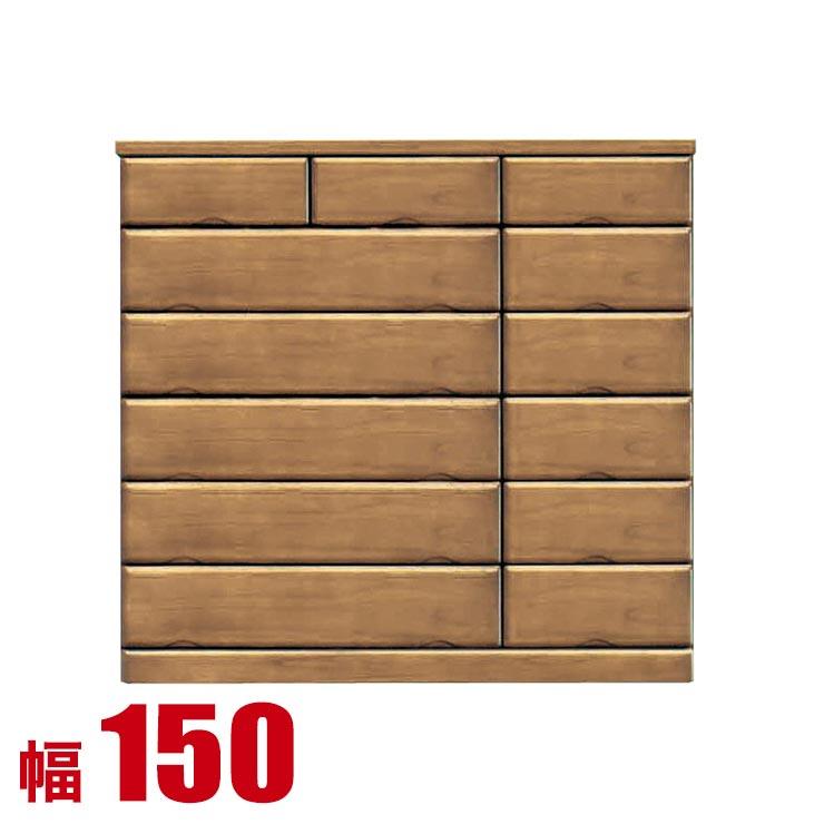 タンス チェスト 木製 完成品 収納 モダン クレスト 幅150cm 6段 ハイチェスト 重ね 衣類収納 リビングチェスト 完成品 日本製 送料無料