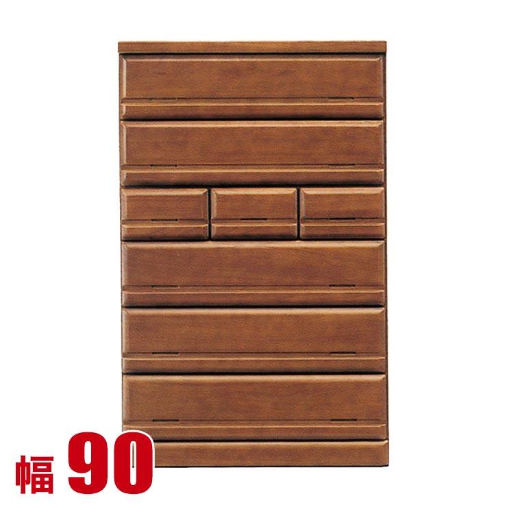 タンス チェスト 木製 完成品 収納 モダン ハリス 幅90cm 6段 ハイチェスト ブラウン 衣類収納 リビングチェスト 完成品 日本製 送料無料