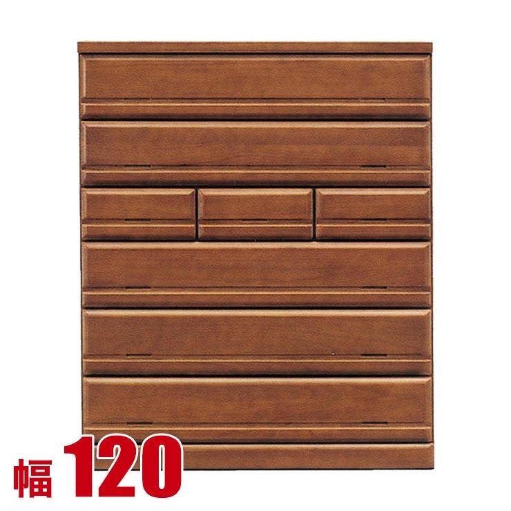 タンス チェスト 木製 完成品 収納 モダン ハリス 幅120cm 6段 ハイチェスト 重ね ブラウン 衣類収納 リビングチェスト 完成品 日本製 送料無料