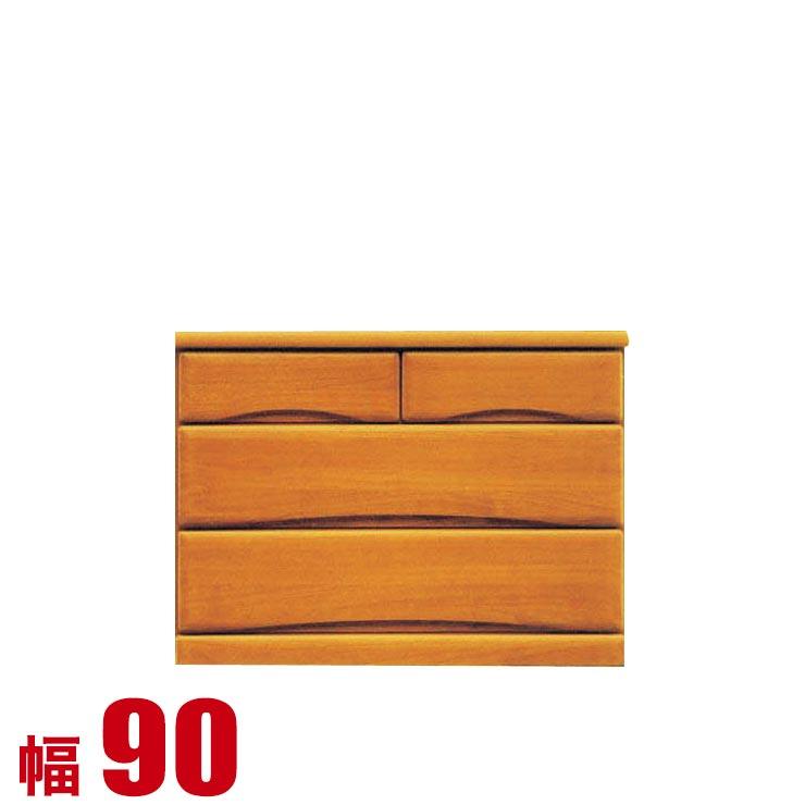 タンス チェスト 木製 完成品 収納 モダン マスター 幅90cm 3段 押入れチェスト ブラウン 衣類収納 リビングチェスト 完成品 日本製 送料無料