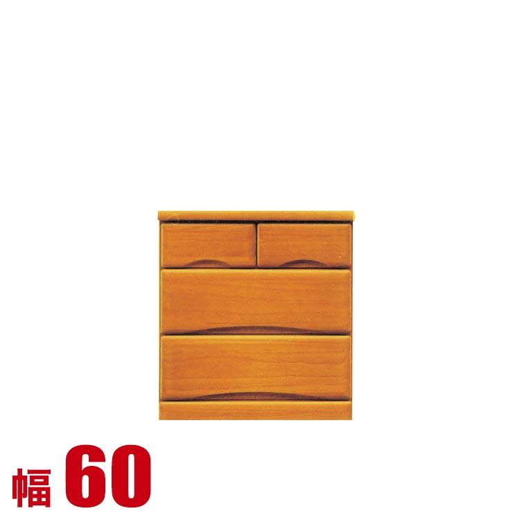 タンス チェスト 木製 完成品 収納 モダン マスター 幅60cm 3段 クローゼットチェスト ブラウン 衣類収納 リビングチェスト 完成品 日本製 送料無料