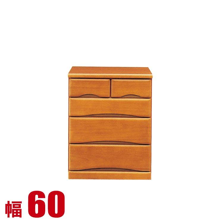 タンス チェスト 木製 完成品 収納 モダン マスター 幅60cm 4段 クローゼットチェスト ブラウン 衣類収納 リビングチェスト 完成品 日本製 送料無料