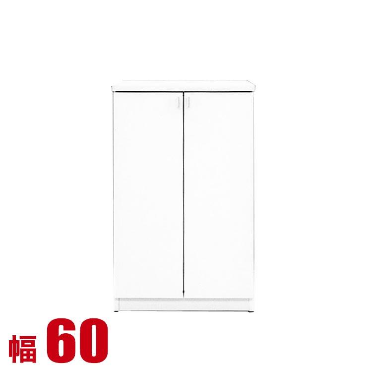 下駄箱 完成品 シューズボックス 家具 棚 玄関収納 バランス 幅60cm 60L シューズBOX ホワイト ロータイプ 完成品 日本製 送料無料