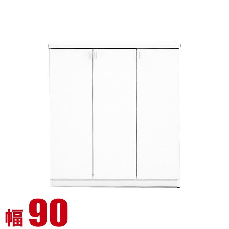 下駄箱 完成品 シューズボックス 家具 棚 玄関収納 バランス 幅90cm 90L シューズBOX ホワイト ロータイプ 完成品 日本製 送料無料