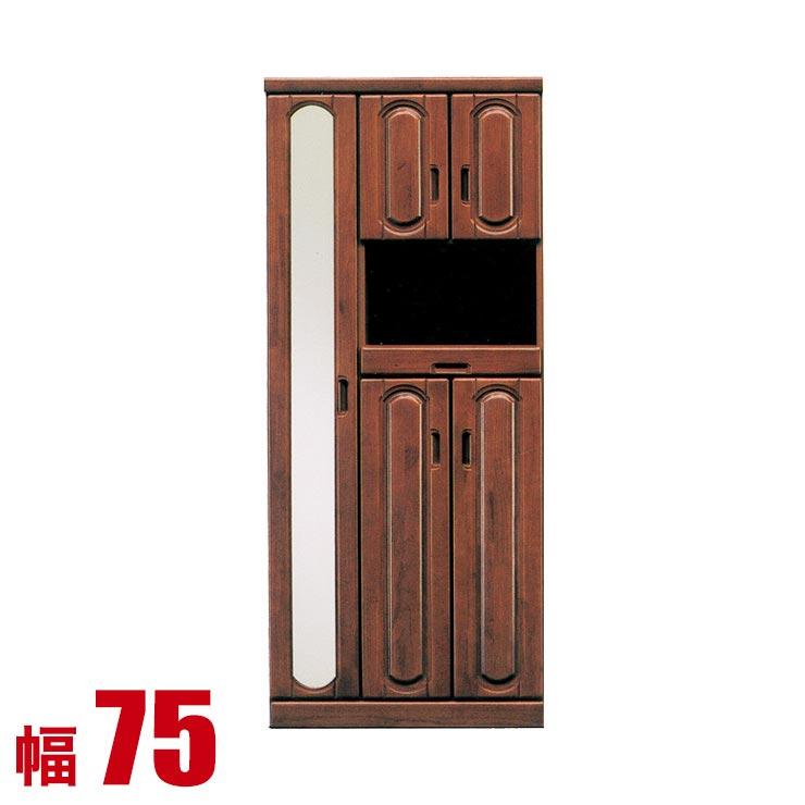 下駄箱 完成品 シューズボックス 家具 棚 玄関収納 タイムズ 幅75cm 75H シューズBOX ダークブラウン ハイタイプ 完成品 日本製 送料無料