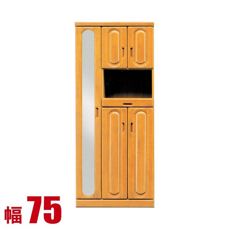 下駄箱 完成品 シューズボックス 家具 棚 玄関収納 タイムズ 幅75cm 75H シューズBOX ライトブラウン ハイタイプ 完成品 日本製 送料無料