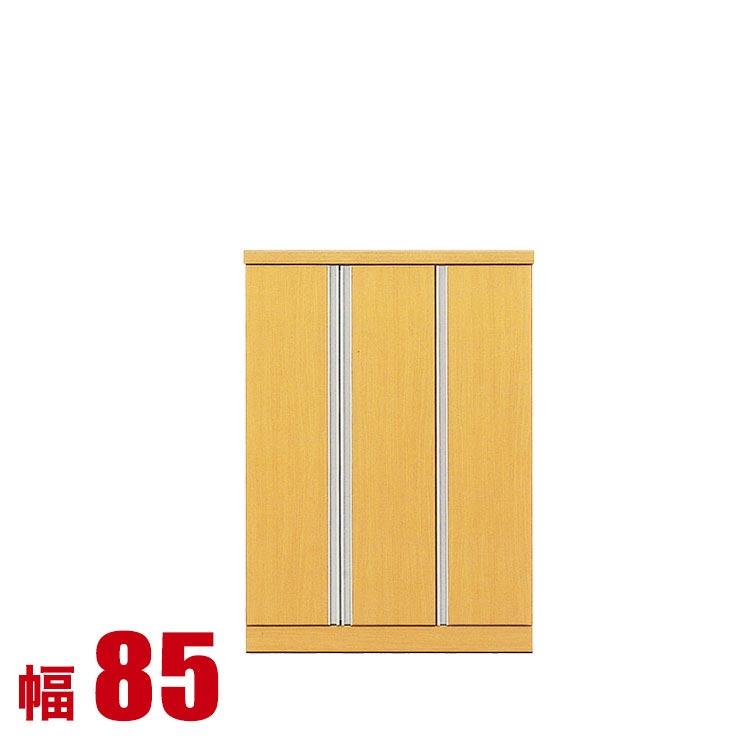 下駄箱 完成品 シューズボックス 家具 棚 玄関収納 コア 幅85cm 85L シューズBOX ナチュラル ロータイプ 完成品 日本製 送料無料
