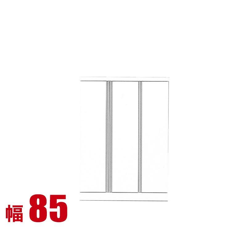 下駄箱 完成品 シューズボックス 家具 棚 玄関収納 コア 幅85cm 85L シューズBOX ホワイト ロータイプ 完成品 日本製 送料無料