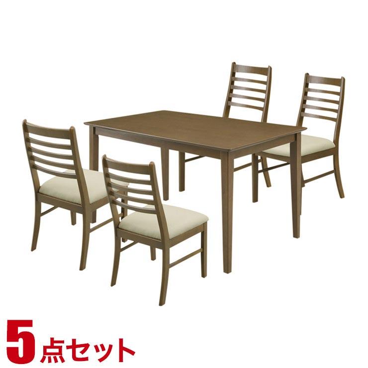 ダイニングテーブルセット 4人掛け シンプル リーズナブル ダイニング 5点セット ジャスト ダークブラウン 幅120cmテーブル チェア4脚 完成品 輸入品 送料無料