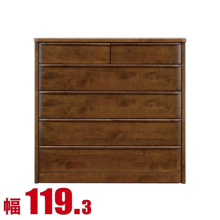タンス チェスト 木製 完成品 収納 モダン 木の温もりが伝わる 天然アルダー材の ハイチェスト オーラス 幅119.3cm 5段 ブラウン色 完成品 日本製 送料無料