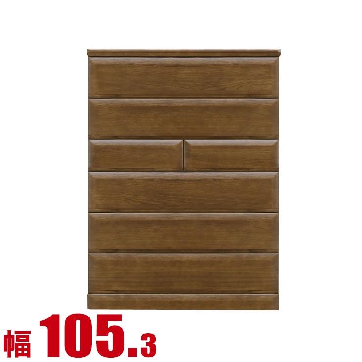 タンス チェスト 木製 完成品 収納 モダン フルオープンレール式 桐ハイチェスト チョイス 幅105 ブラウン 完成品 日本製 送料無料