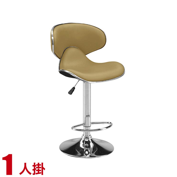 椅子 チェア バーチェア カウンターチェア ハイチェア シリル バーチェア 幅48cm ライトブラウン おしゃれ モダン シンプル 背もたれ レザー 完成品 輸入品 送料無料