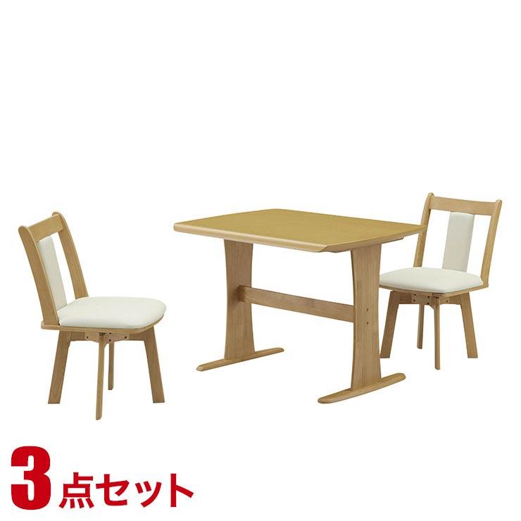 ダイニングテーブルセット 3人掛け モダン ダイニング 3点セット バンク 幅75cmテーブル チェア2脚 回転椅子 回転式椅子 ナチュラル 完成品 輸入品 送料無料