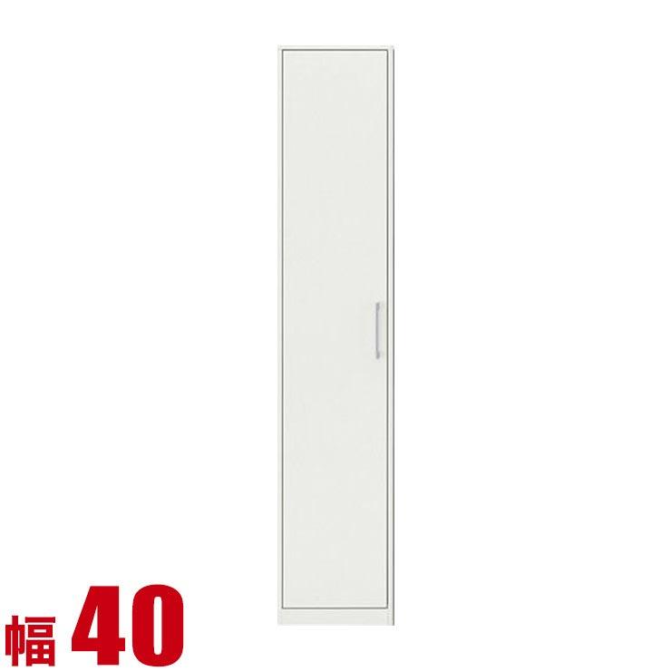 ワードローブ リファイン 幅40cm 鏡面ホワイト クロゼット 洋服箪笥 洋服だんす ハンガーラック クローゼット ロッカー 完成品 日本製 送料無料