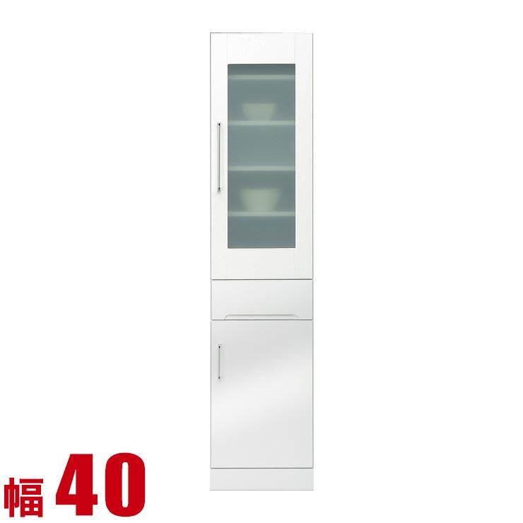 隙間収納 すき間収納 40 モナコ スリムキッチンラック 幅40cm 鏡面ホワイト リビング収納 キッチン収納 キッチンボード キッチンキャビネット 完成品 日本製 送料無料