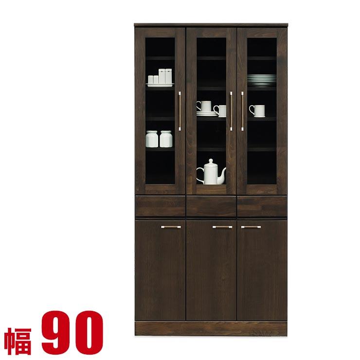 食器棚 収納 完成品 90 ダイニングボード ダークブラウン 幅90cm キッチンボード クライヴ 日本製 完成品 日本製 送料無料
