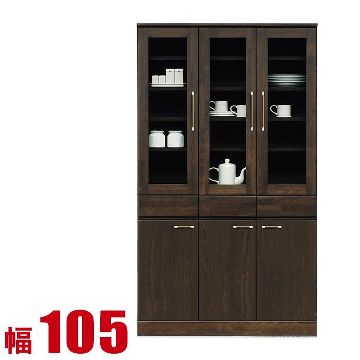 食器棚 収納 完成品 100 ダイニングボード ダークブラウン 幅100cm キッチンボード クライヴ 日本製 完成品 日本製 送料無料