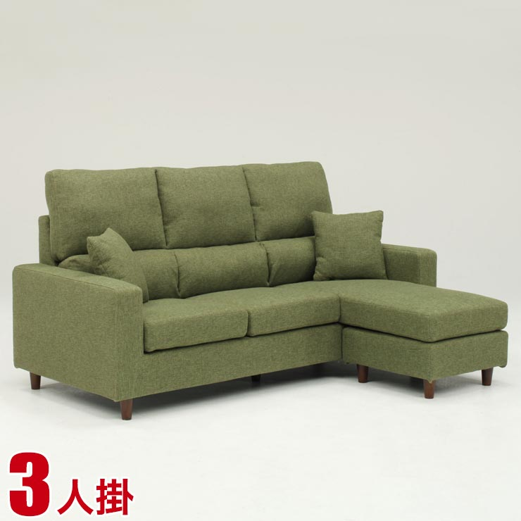 Admirable Sofa Bordeaux Couch Sofa Green Couch Sofa Fabric Cushion Recombination Cover Ring Washing Made Of Cloth Which The 1 People Hook Whom Three Finished Bralicious Painted Fabric Chair Ideas Braliciousco