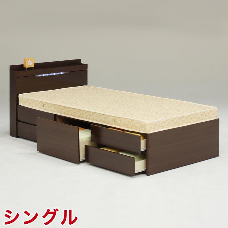 非売品 シングルベッド フレーム 収納付き お部屋の整理整頓にも便利 チェストベッド ドリーム ダークブラウン 木製 引越し 完成品 輸入品 送料無料, レインワールド 4216e708