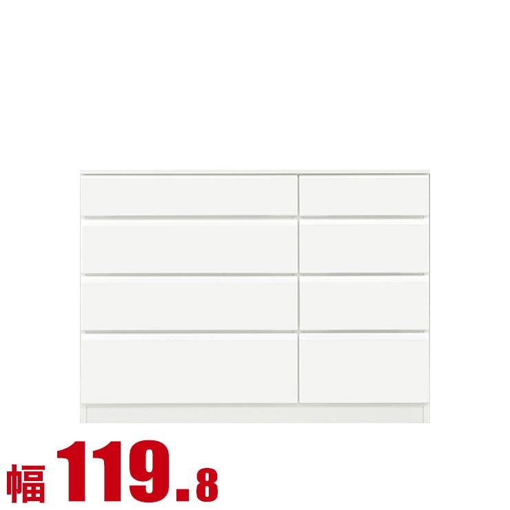 ローチェスト 幅119.8cm 鏡面ホワイト 日本製 スノウ 完成品 日本製 送料無料