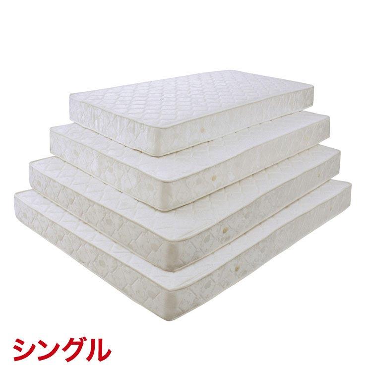 ベッド マットレス ポケットコイル 仕様のマットレス 5022 シングル 輸入品