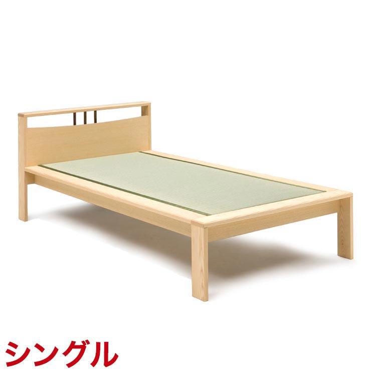 シングルベッド 一年を通して使いやすいシンプルモダンな畳ベッド やまなみ シングルロング ナチュラル ベッド 完成品 日本製 送料無料