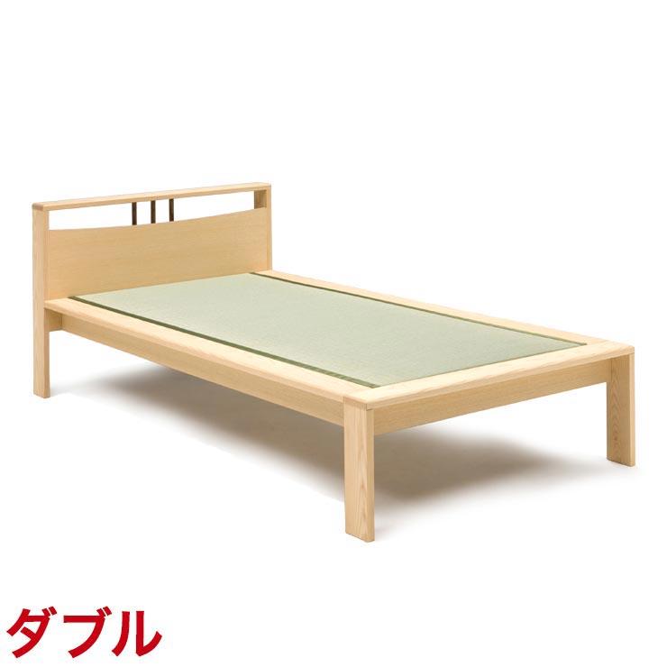 ダブルベッド一年を通して使いやすいシンプルモダンな畳ベッド やまなみ ダブルロング ナチュラル 国産 完成品 日本製 送料無料