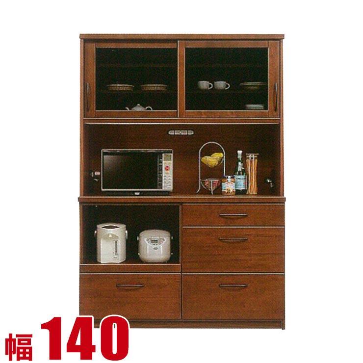 食器棚 収納 完成品 140 キッチンボード ブラウン アルダーの木目が美しいモダンでシンプル レンジ台 ドーナツ 幅140cm 140幅 完成品 日本製 送料無料