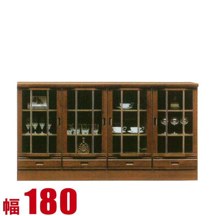 キャビネット モダン リビング 望II サイドボード 幅180cm コレクションラック コレクションボード ロータイプ 完成品 ディスプレイラック 完成品 日本製 送料無料