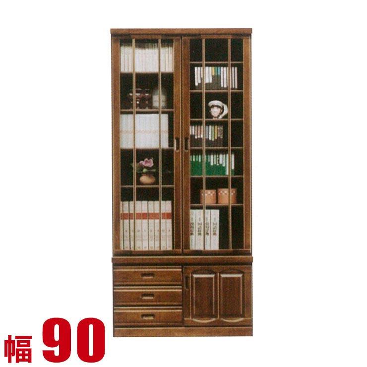キャビネット モダン リビング 麓 書庫 幅90cm 開戸型 コレクションラック コレクションボード フリーボード 完成品 ディスプレイラック 完成品 日本製 送料無料