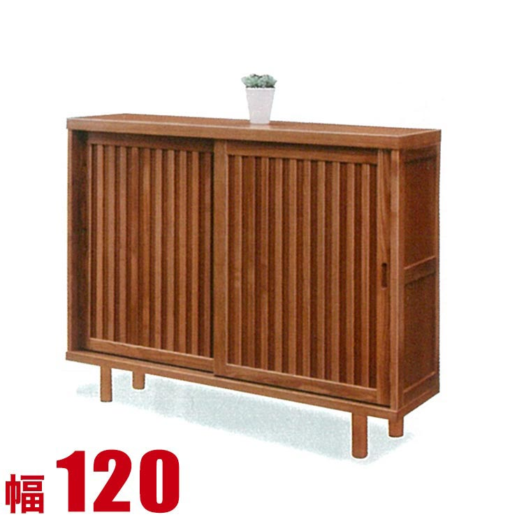 下駄箱 完成品 シューズボックス 家具 棚 玄関収納 和風 高級 和の趣がある木目の美しい家具 リゾート 引き戸 完成品 日本製 送料無料