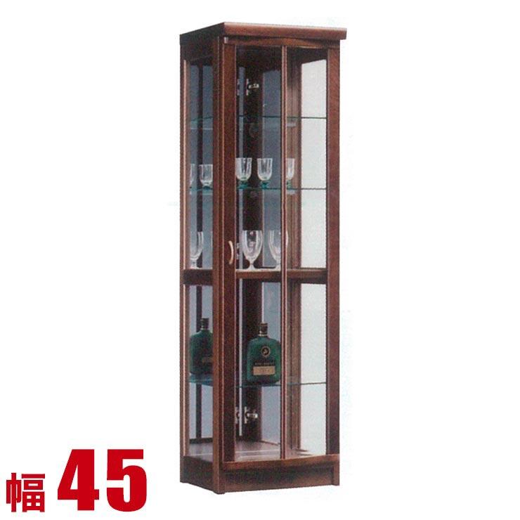 コレクションラック コレクションボード ロータイプ トロント ハイコレクションボード 幅45cm コレクションケース ブラウン 完成品 高級 完成品 日本製 送料無料