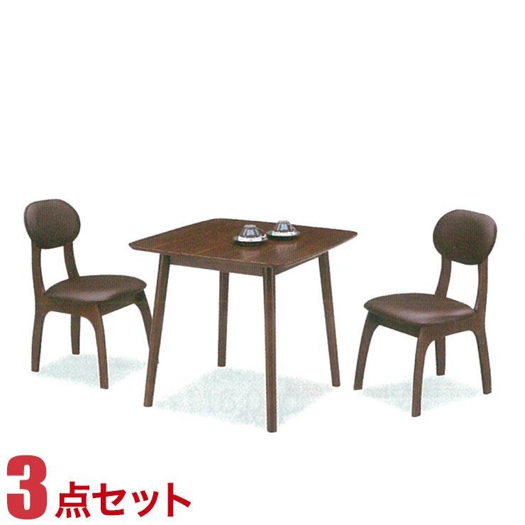 ダイニングテーブルセット 2人掛け テーブル 3点セット ブラウン オーシャン 幅75cmテーブル 椅子2脚 セット ダイニングセット 完成品 輸入品 送料無料