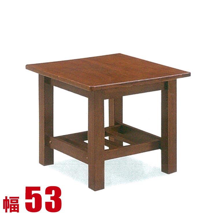テーブル 座卓 完成品 木製 センターテーブル 朝日 53 センターテーブル テーブル 食卓 幅53cm カフェテーブル サイドテーブル 完成品 輸入品 送料無料