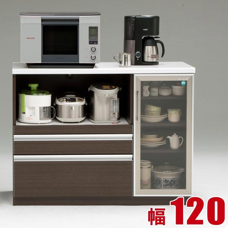 キッチンカウンター 収納 完成品 120 レンジラック ブラウン 抜群の収納力 ミドルカウンター ルナ 幅120cm カウンター 食器棚 完成品 日本製 送料無料