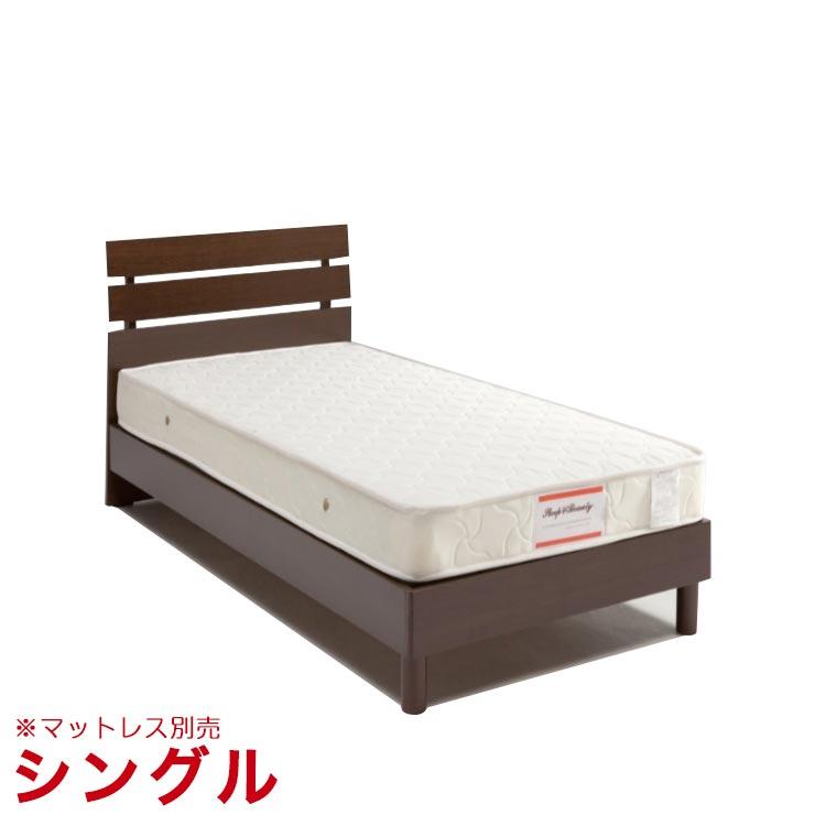 シングルベッド フレームのみ プリシラ シングルベッド 幅98cm ブラウン 完成品 輸入品 送料無料