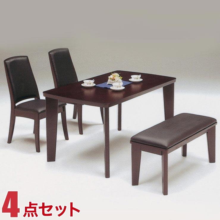 ダイニングテーブルセット 4人掛け テーブル 4点セット ブラウン サム 幅135cmテーブル 椅子2脚 ベンチ1脚 ダイニングセット 完成品 完成品 輸入品 送料無料