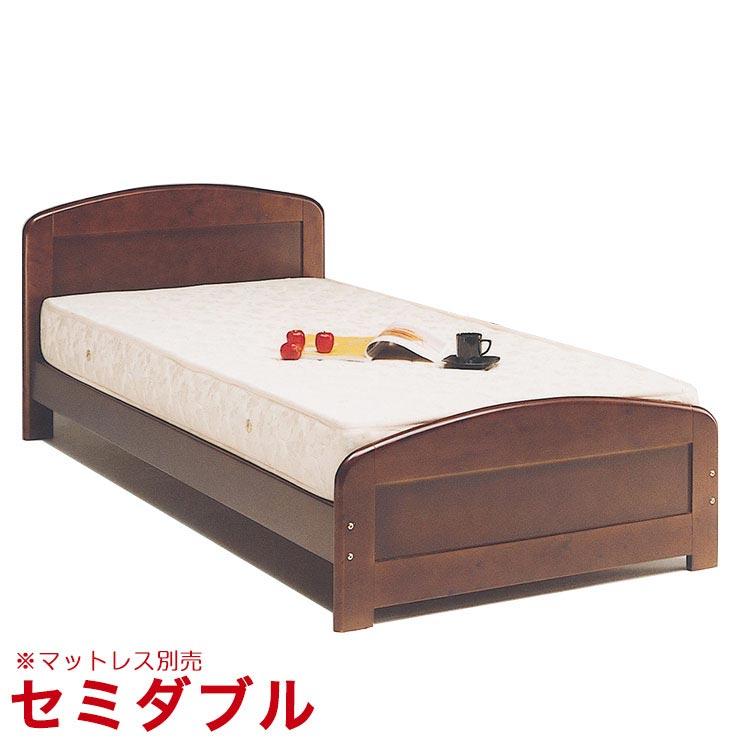 セミダブルベッド ベッド アイム セミダブル フレームのみ ダークブラウン 完成品 輸入品 送料無料