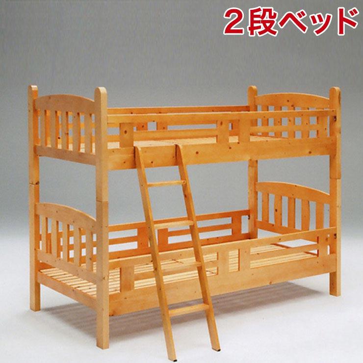 二段ベッド 北欧 かわいい 分割 大人用 子供用 2段ベッド 本体 モッシュ 2段ベッド 木製 ベッド 輸入品 完成品 輸入品 送料無料