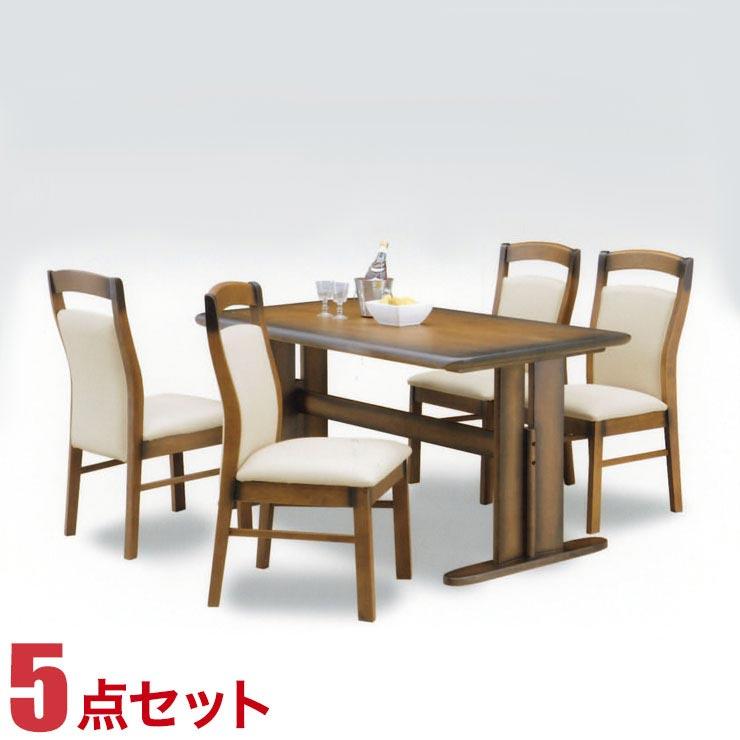 ダイニングテーブルセット 4人掛け グルディア ダイニング 5点セット 幅135cmテーブル 椅子4脚 完成品 完成品 輸入品 送料無料