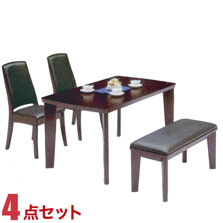 ダイニングテーブルセット 4人掛け ブルゴー ダイニング 4点セット 幅135cmテーブル 椅子2脚 ベンチ1脚 完成品 完成品 輸入品 送料無料
