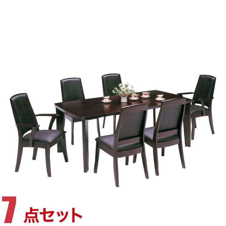 ダイニングテーブルセット 6人掛け ブルゴー ダイニング 7点セット 幅180cmテーブル 椅子6脚 完成品 完成品 輸入品 送料無料