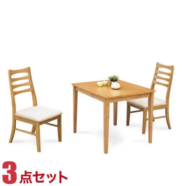 ダイニングテーブルセット 2人掛け デライト ダイニング 3点セット 幅80cmテーブル 椅子2脚 完成品 完成品 輸入品 送料無料