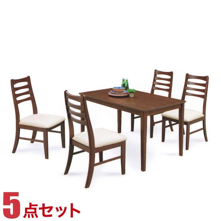 ダイニングテーブルセット 4人掛け デライト ダイニング 5点セット 幅120cmテーブル 椅子4脚 完成品 完成品 輸入品 送料無料