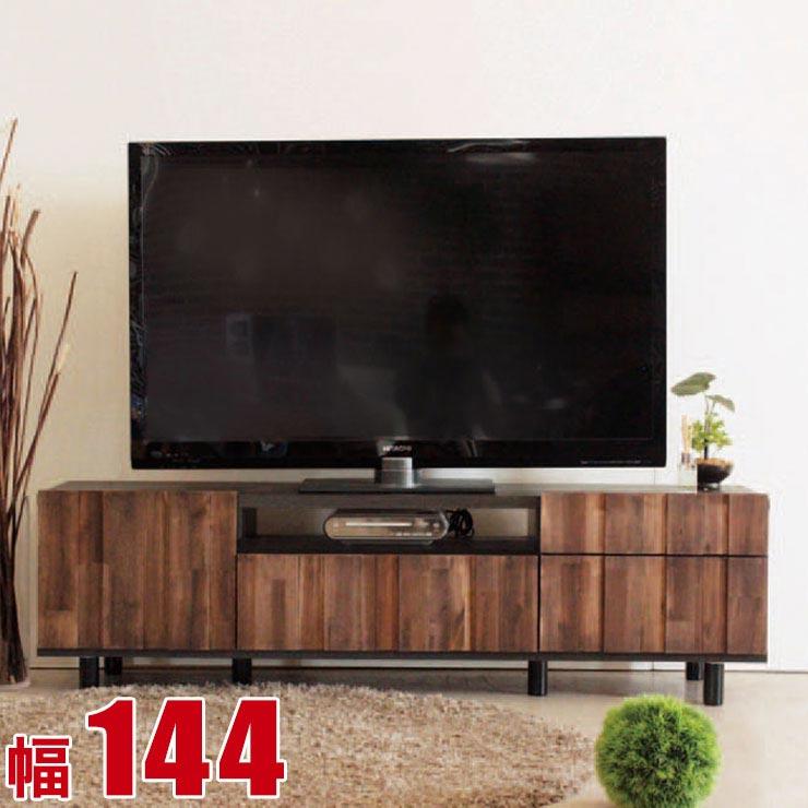 テレビ台 150 ローボード 完成品 おしゃれ 高級 収納 エイリアス TVボード テレビボード AVチェスト テレビラック 幅144.8 145 完成品 日本製 送料無料