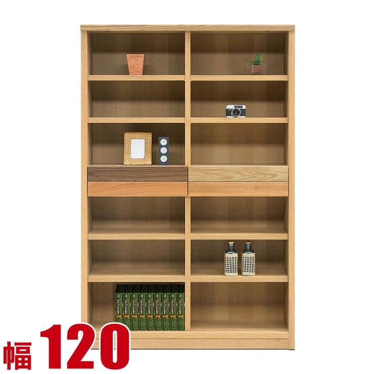 本棚 薄型 完成品 収納 ディスプレイラック ラフレーシュ オープンボード 幅120cm リビングボード ホワイトオーク コレクションラック 書棚 完成品 日本製 送料無料